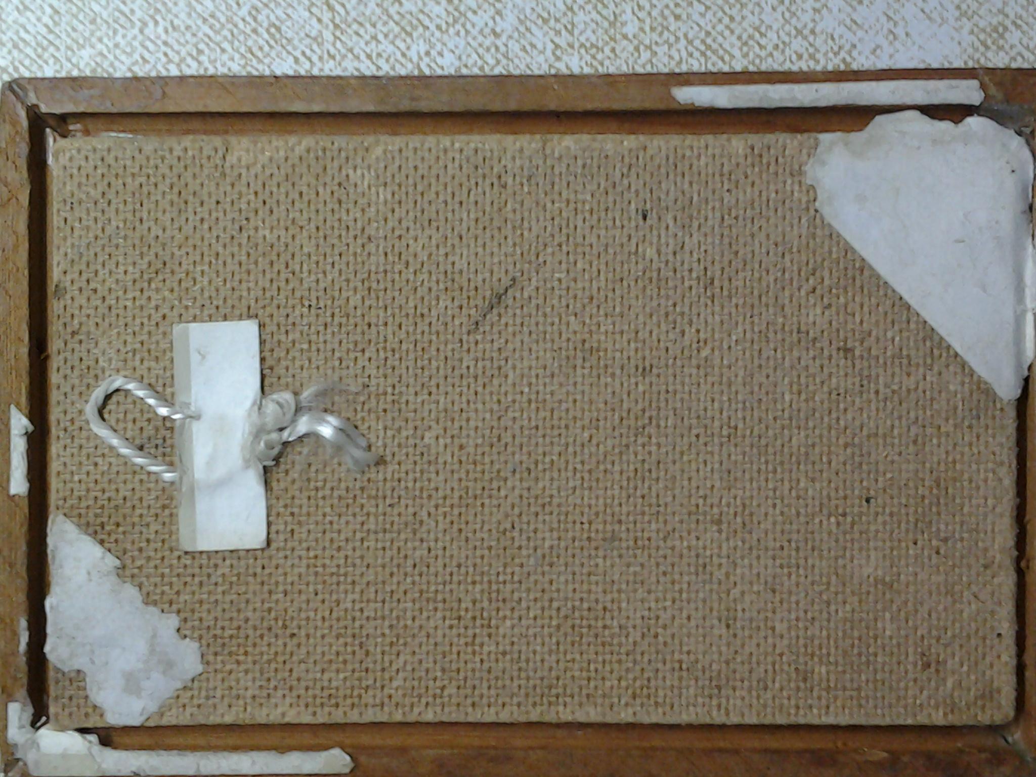 Пейзаж луг 17,5-10,5 см., холст на картоне, масло 1997 год  - 2