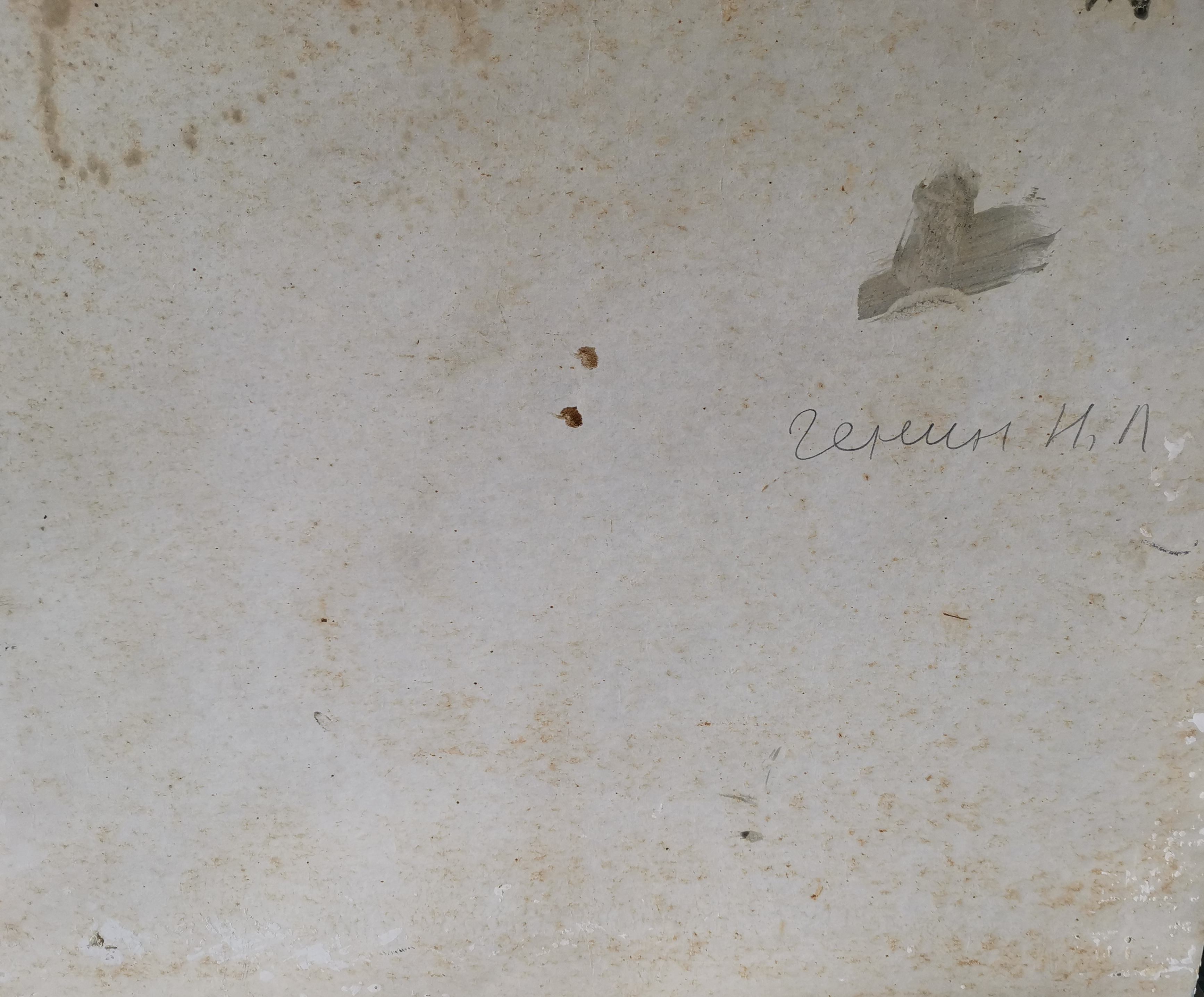 Зимний лес 60-60 см., картон, масло 1940 - 1