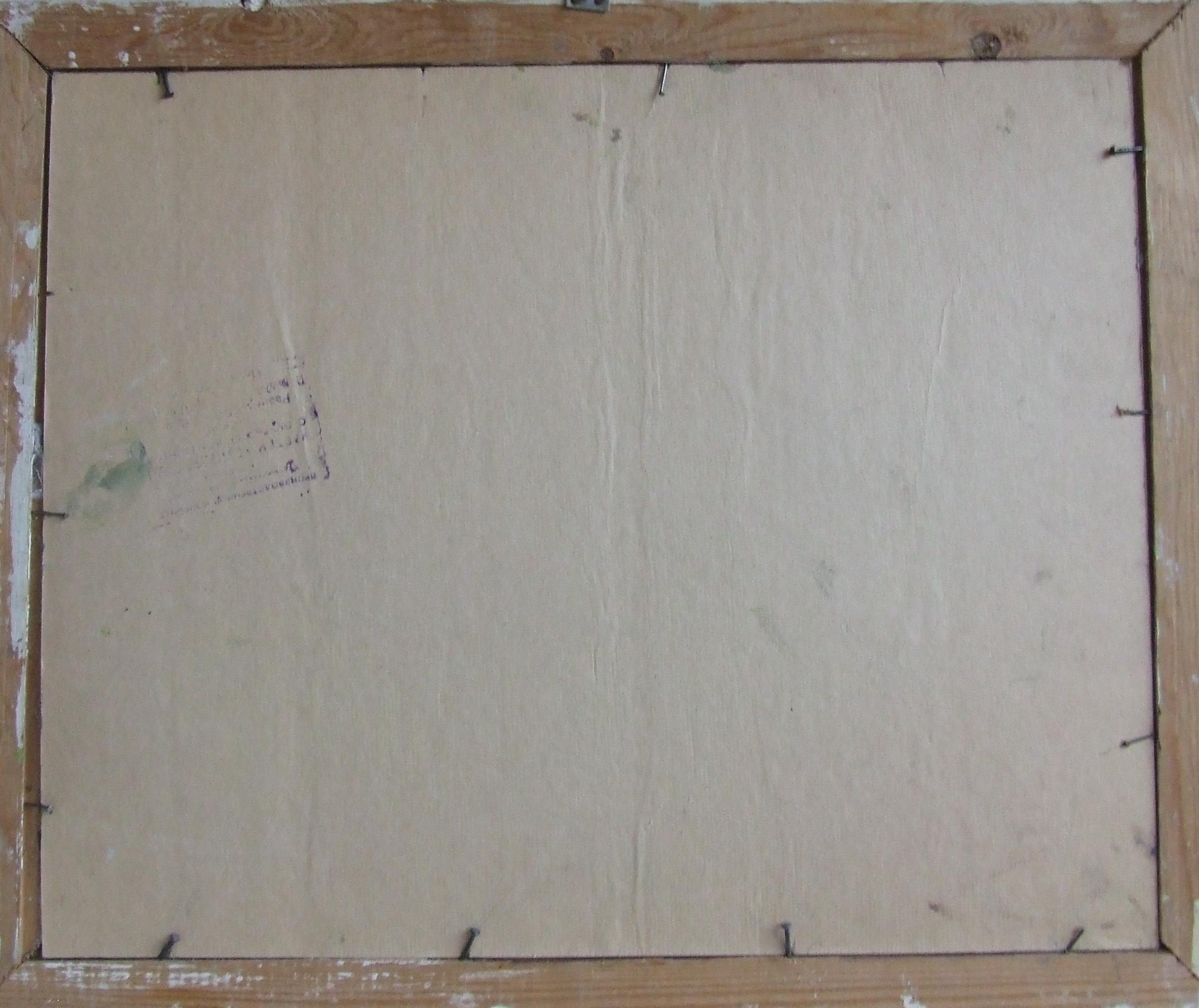 Пейзаж 50-40 см., картон, масло 1981 год  - 2