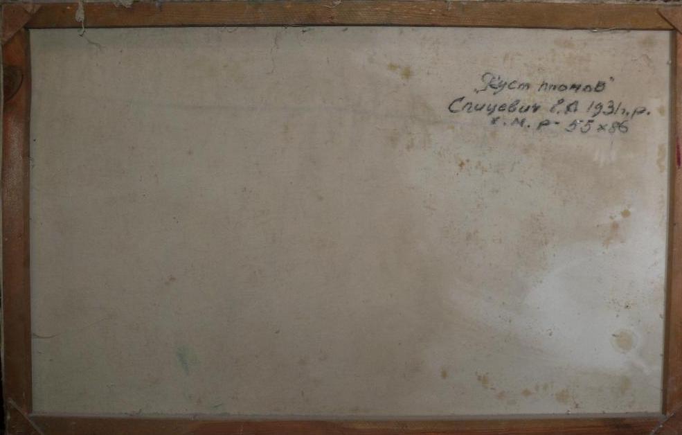 Куст пионов 55-86 см., картон, масло - 1