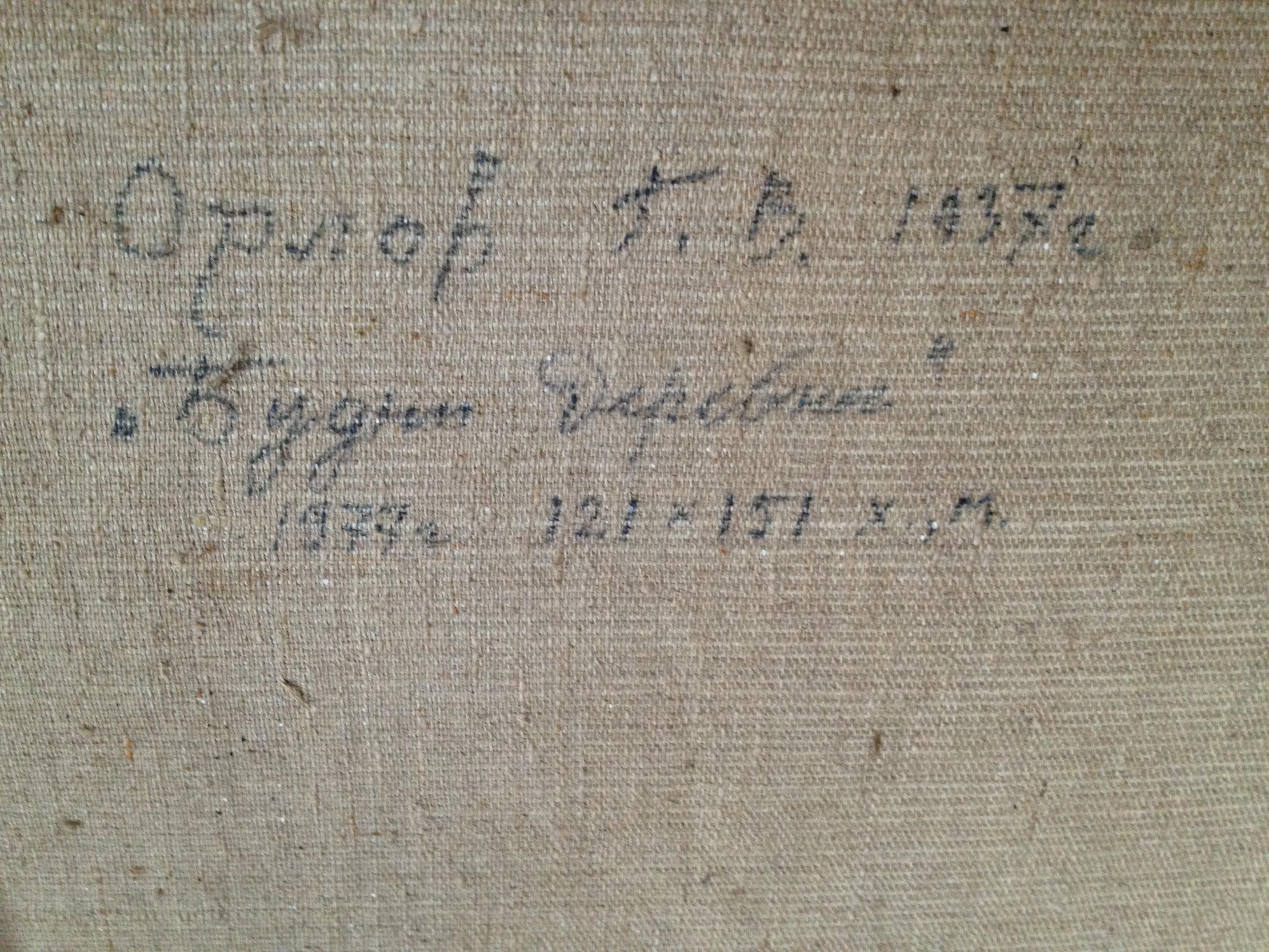 Будни деревни  120-150 см., холст, масло 1977 - 1