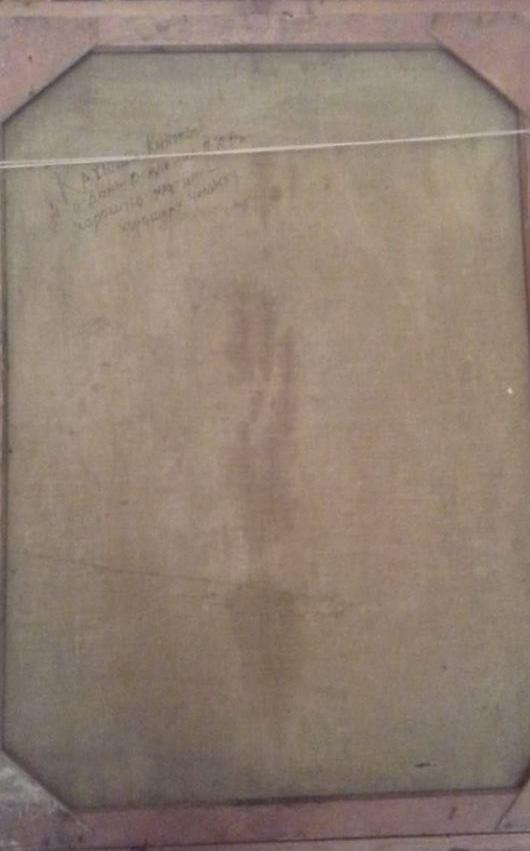 Деревенская лбовь 65-85 см., холст, масло 1974  - 2