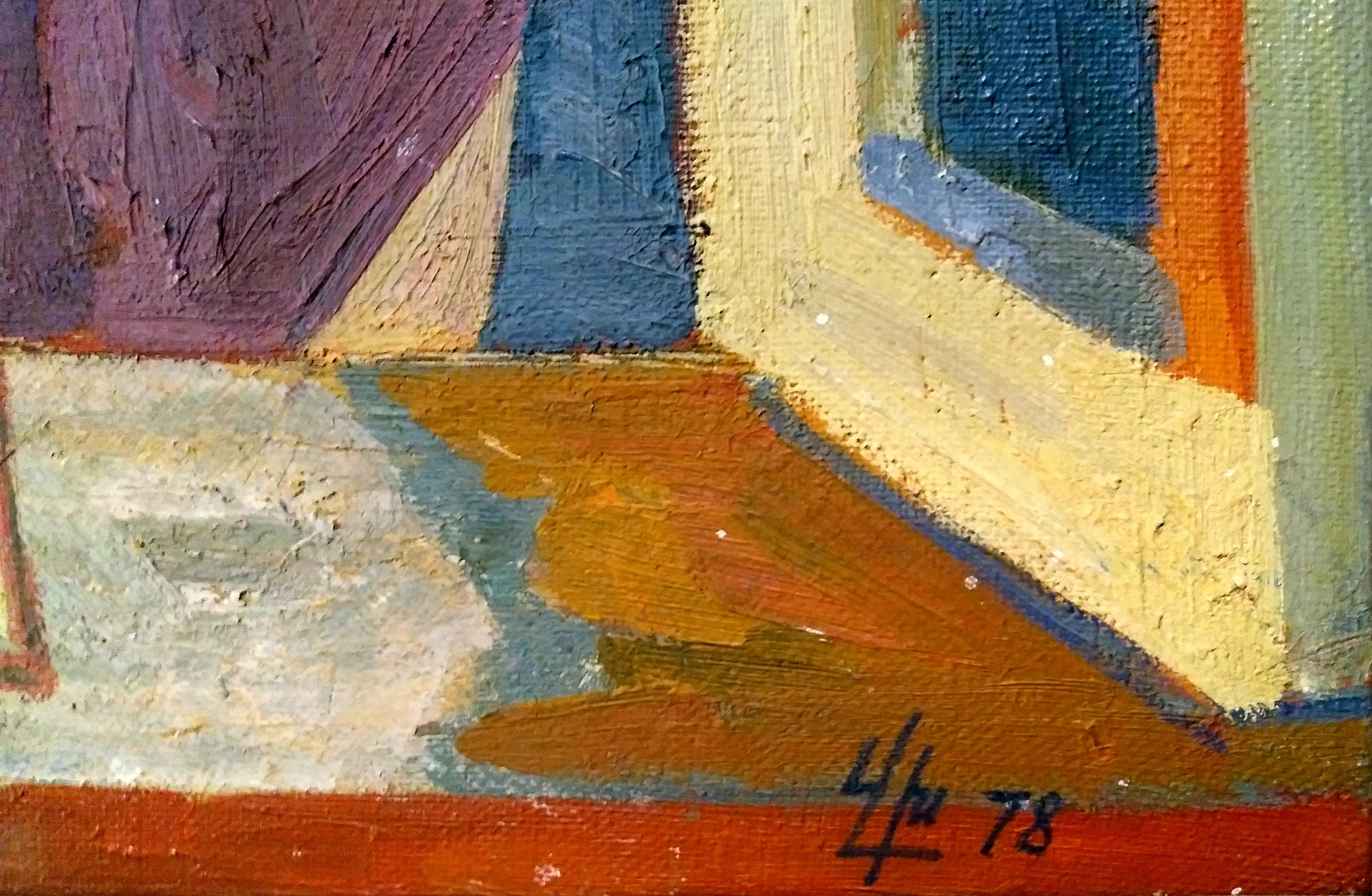 Весна 90-100 х.м. 1978  - 1