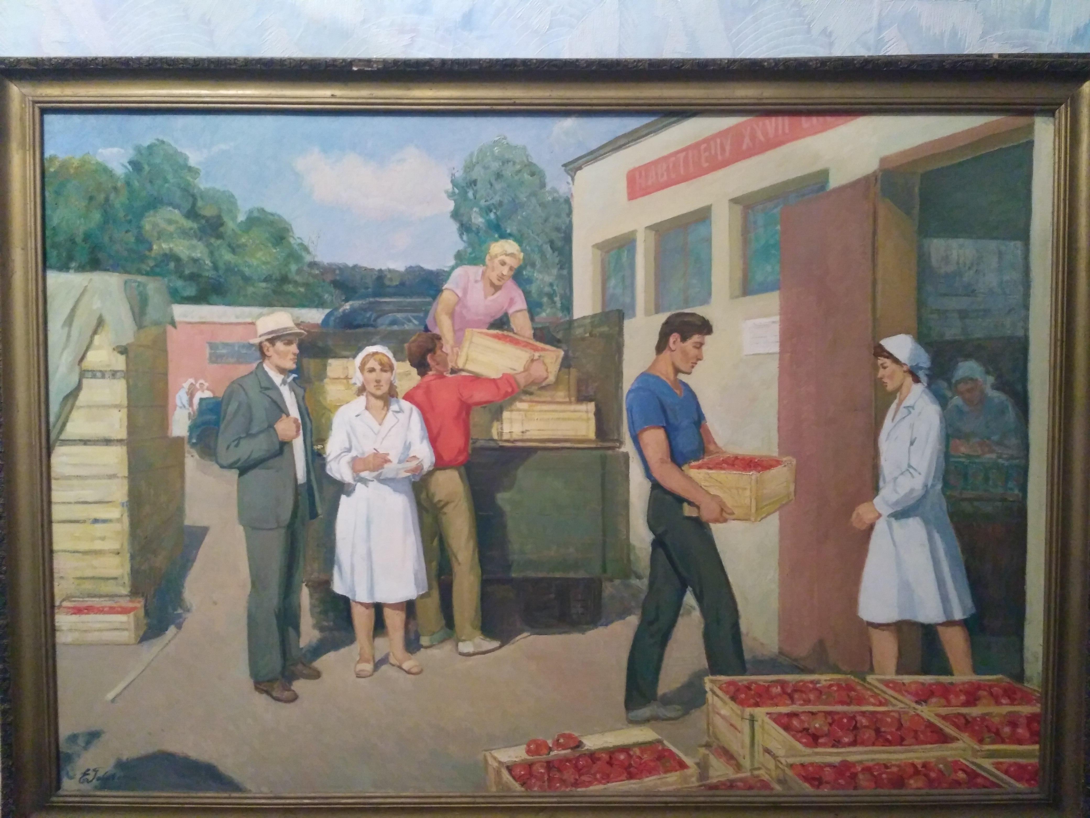 Соцреализм 120-170 см., холст, масло  - 1