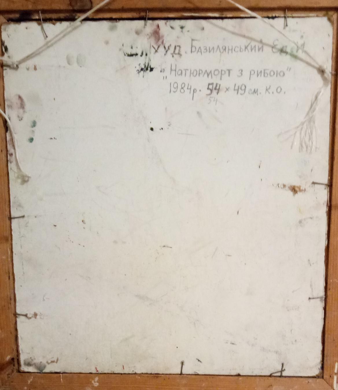 Базилянский Э. И. Натюрморт с Рыбой 54-49 см., картон, оргалит 1984   - 3