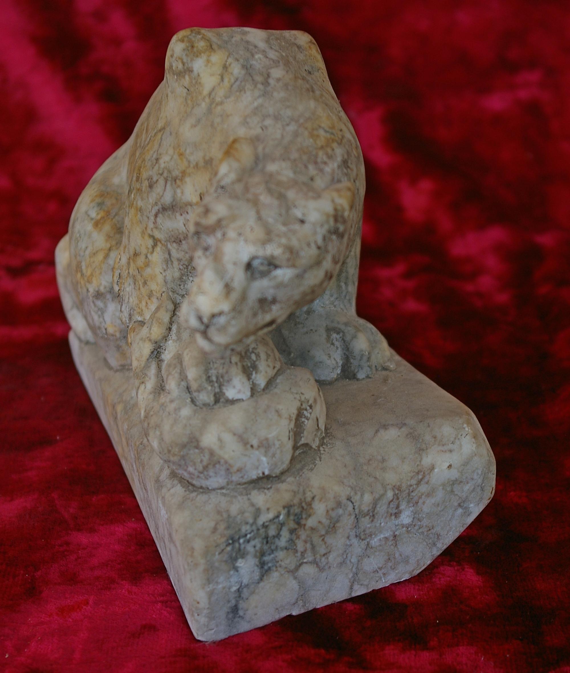 Скульптура Медведь, материал камень, высота 15 см., ширина 10 см., длина 20 см. - 1