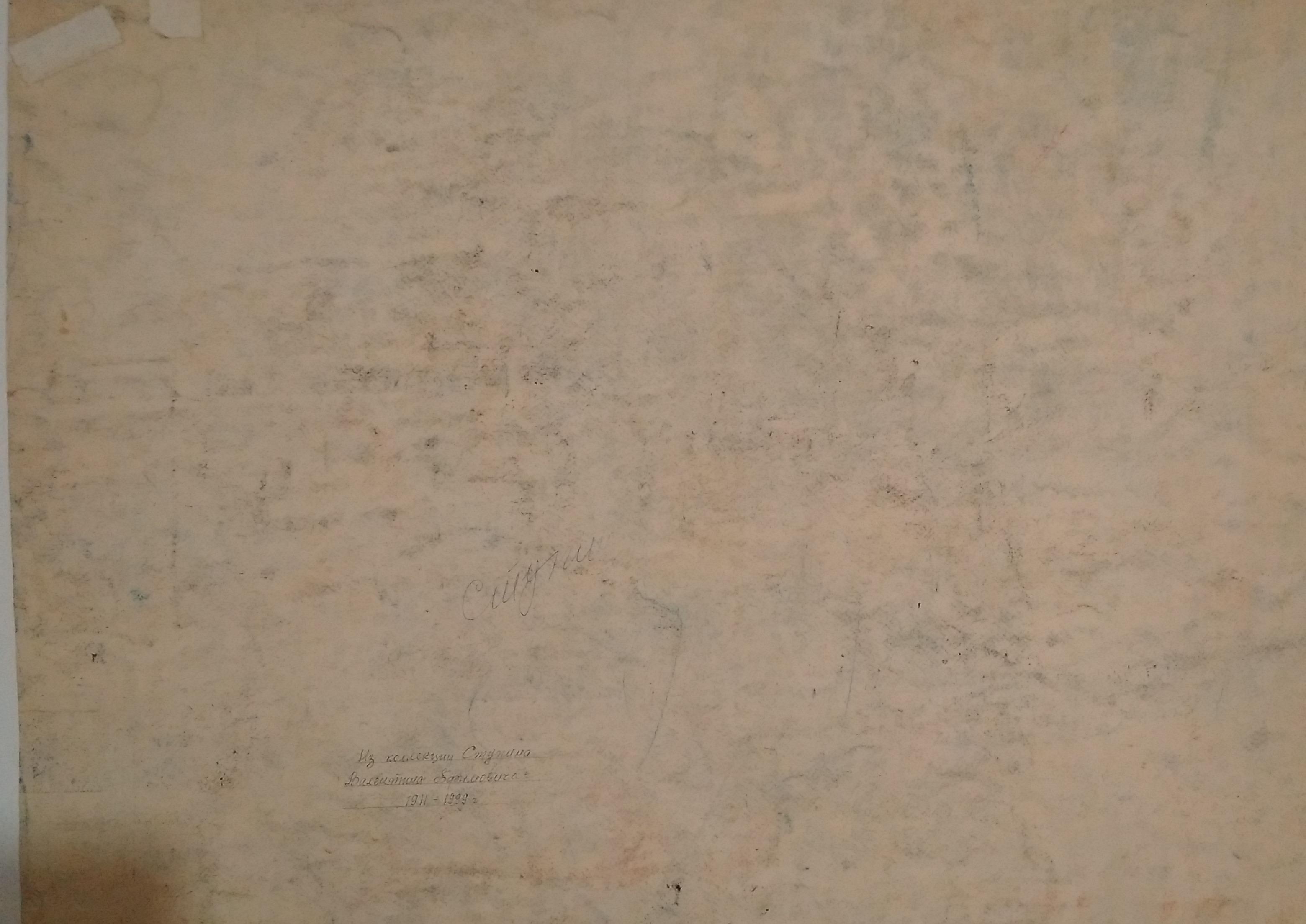 Половодье 70-94 см., бумага, пастель  - 1
