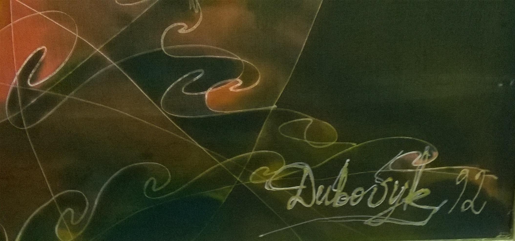 Писанка 1992, Шелк, холодный батик - 2