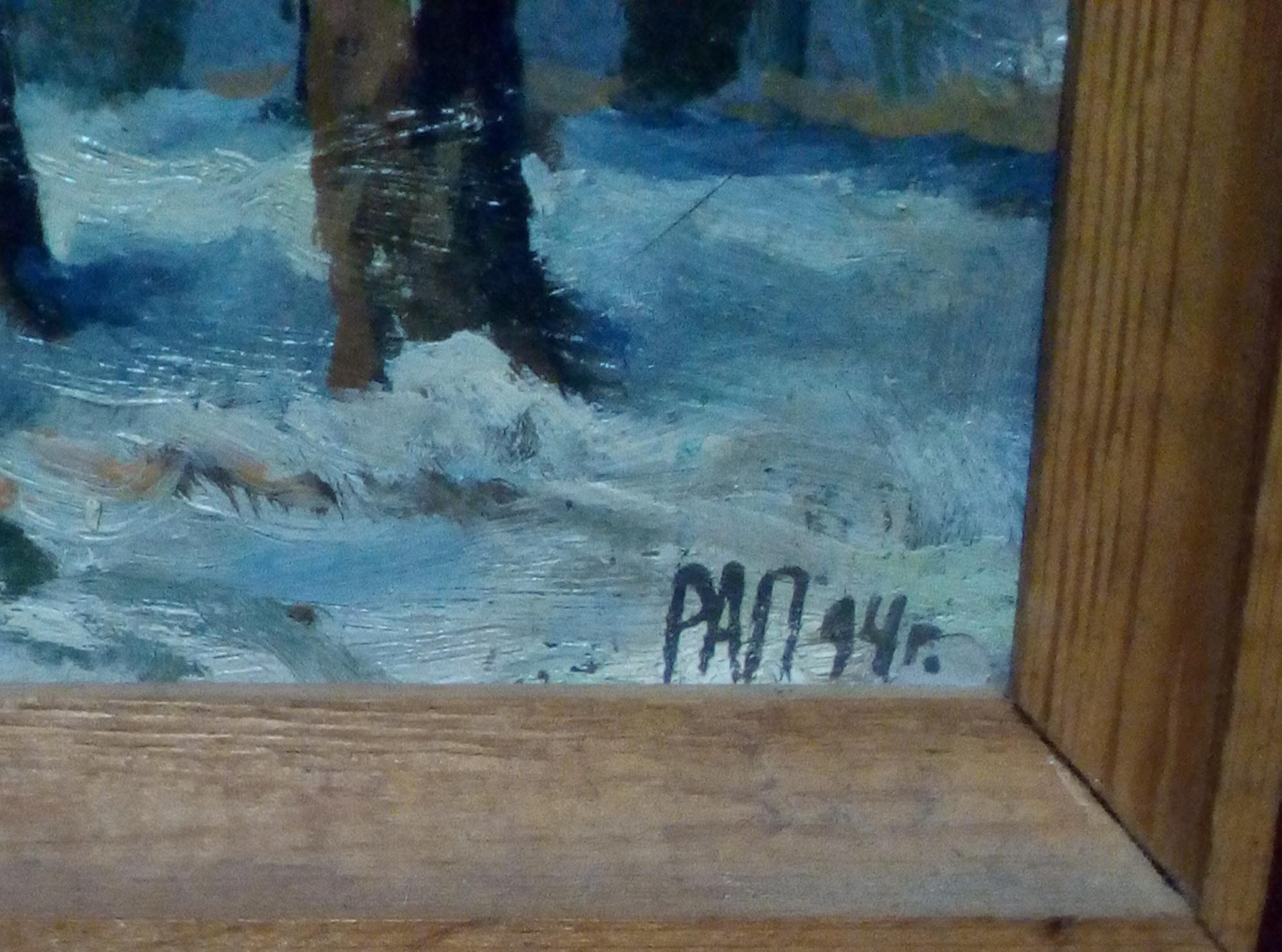 Зима 20-30 см., картон, масло 1994 год  - 1