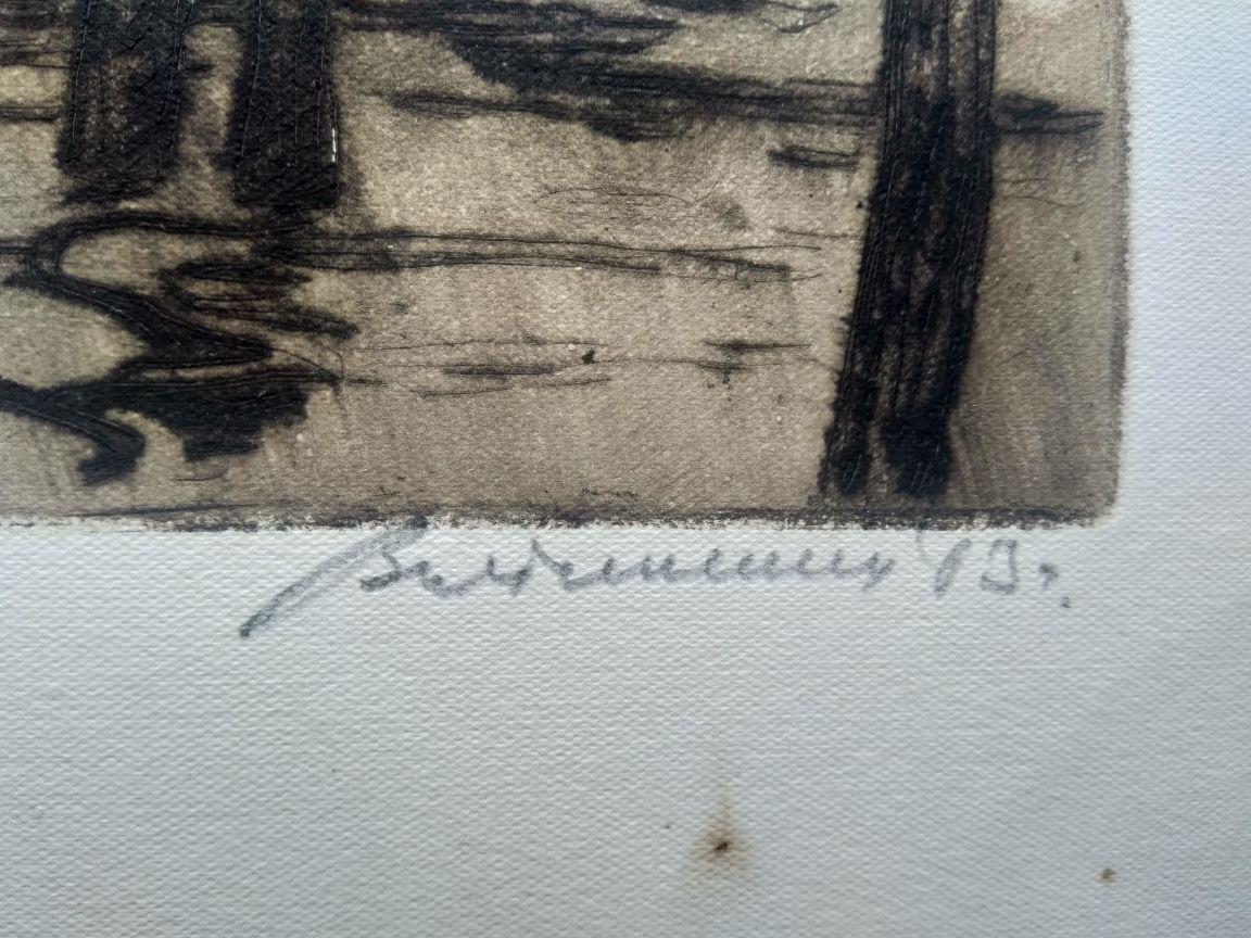 Венецианский мотив 25-36 см., бумага, офорт 1963  - 1