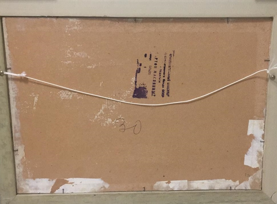 Летнее утро 30-50 см., картон, масло 1970 год  - 2