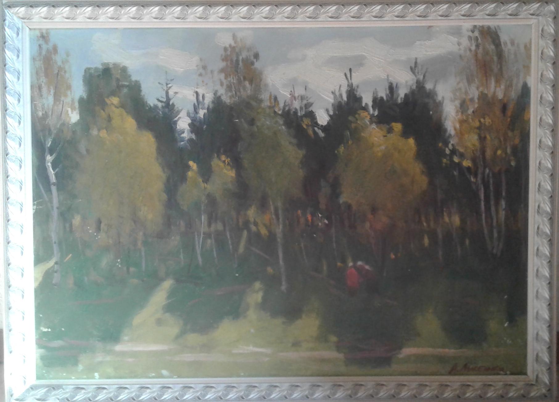 Осенний день 50-70 см., картон, масло 1965 год - 1