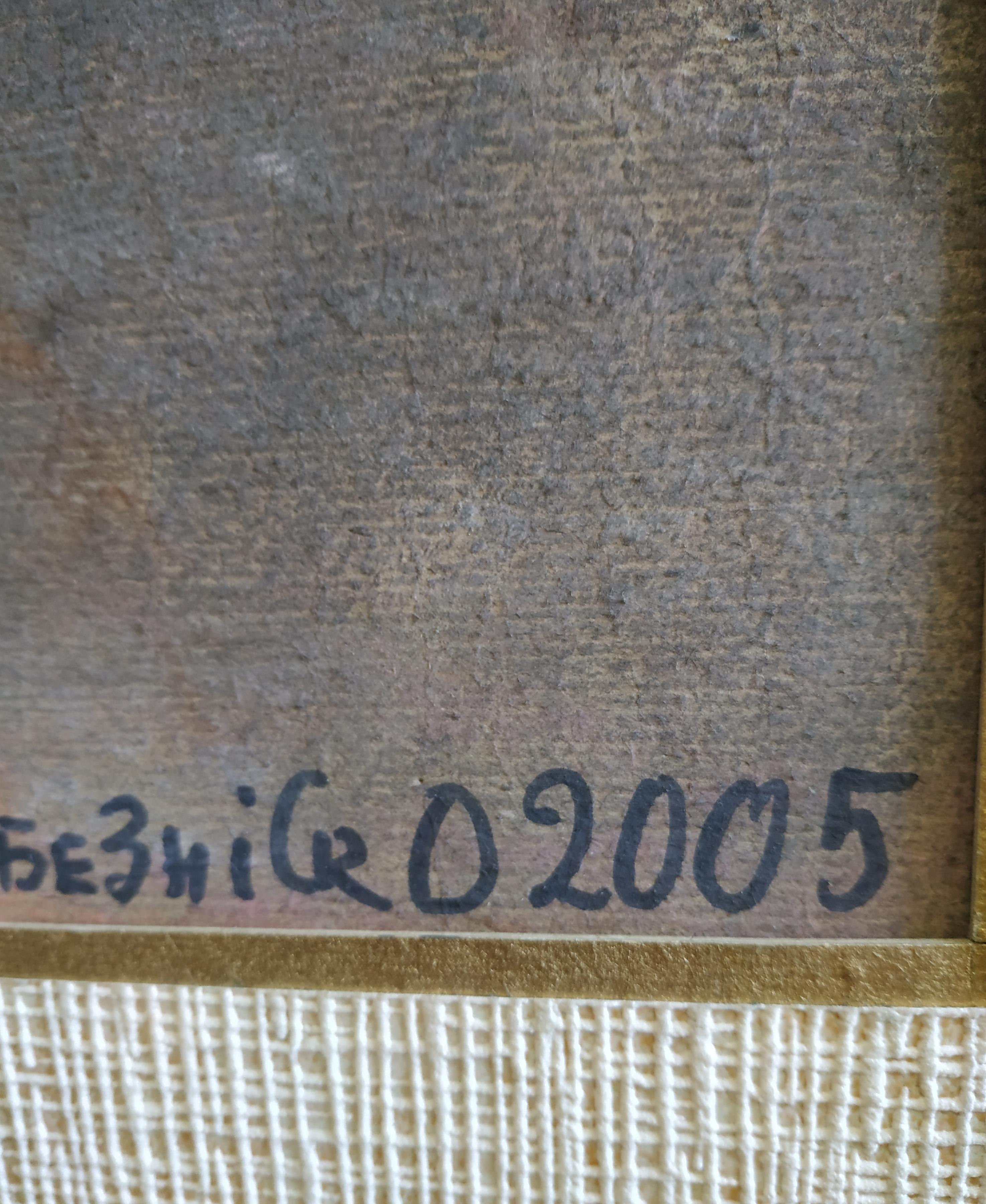 Пирамида 42-57 см., картон, пастель 2005 год  - 1