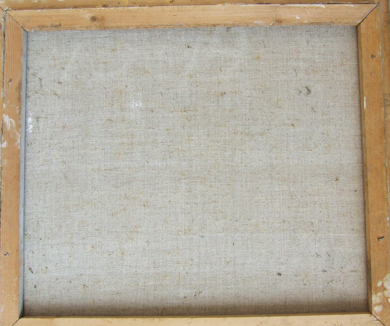 Пейзаж 70-60 см., холст, масло 1983 год  - 2